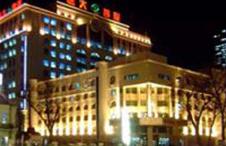 哈尔滨医大四院