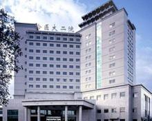 哈尔滨医大二院